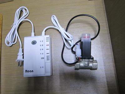 RBJ-II独立式可燃气体探测